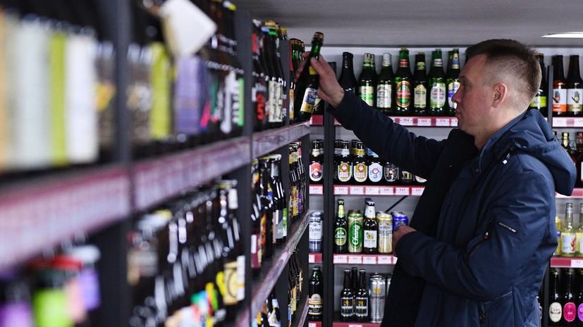 Эксперт прокомментировал предложение установить минимальную цену на пиво в России