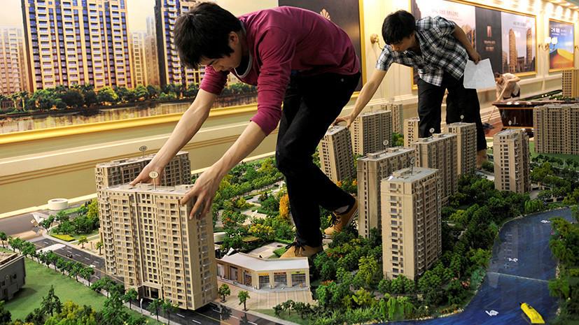 Ипотечная ловушка: угрожает ли экономике Китая пузырь на рынке недвижимости