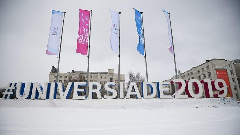 Россиянин Енджиевский завоевал серебро в суперкомбинации на Универсиаде-2019