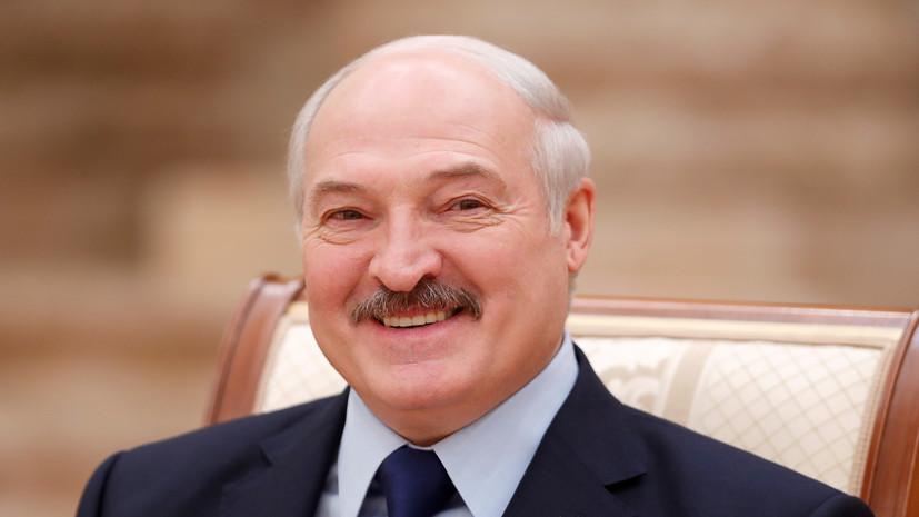 Лукашенко рассказал о не растаявшем в отношениях с ЕС льде