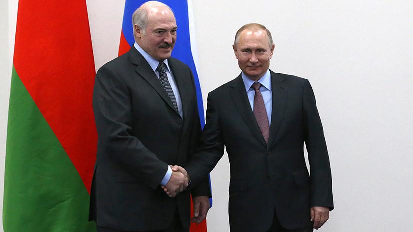 Лукашенко заявил о готовности изменить подходы к интеграции с Россией