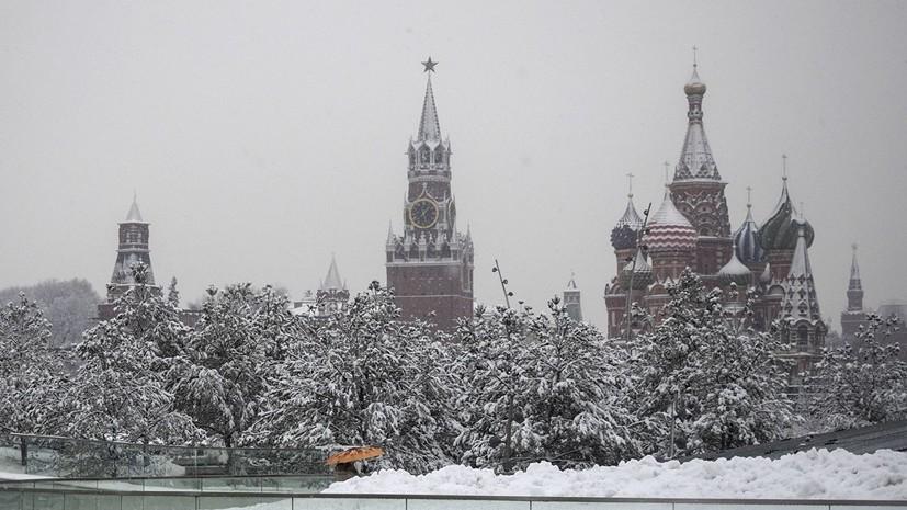 В Москве продлили «жёлтый» уровень погодной опасности на 6 марта
