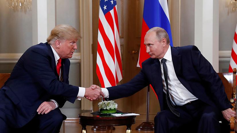 «У Мюллера нет реальных доказательств»: зачем конгресс США запросил документы о личных контактах Трампа и Путина
