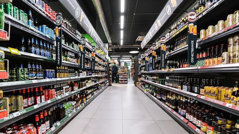 В Москве ограничат продажу алкоголя с 8 по 10 марта