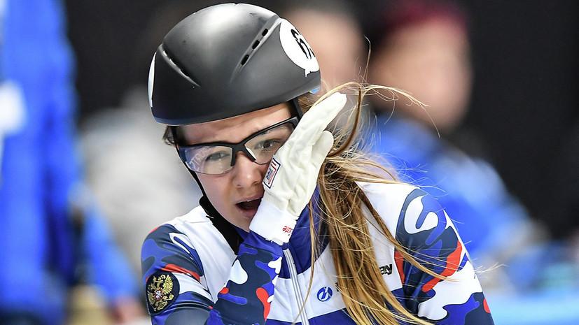 Ефременкова стала второй в шорт-треке на дистанции 500 м на Универсиаде