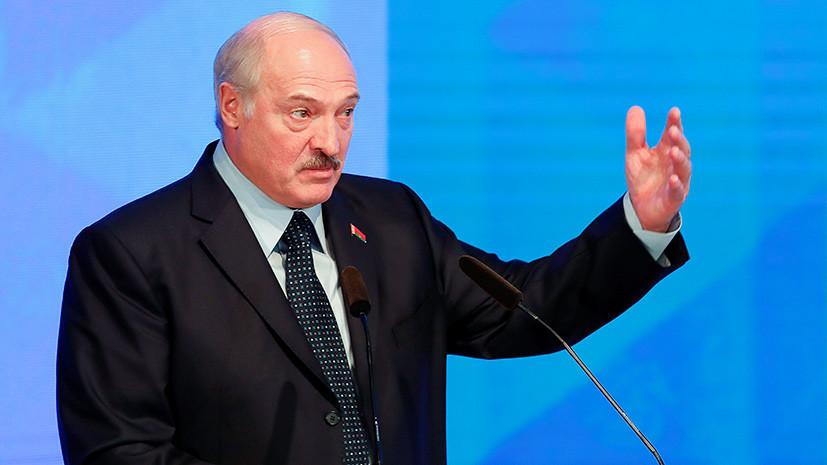 «Искать счастья за тридевять земель»: Лукашенко объяснил развитие диалога с Западом проблемами в отношениях с Россией