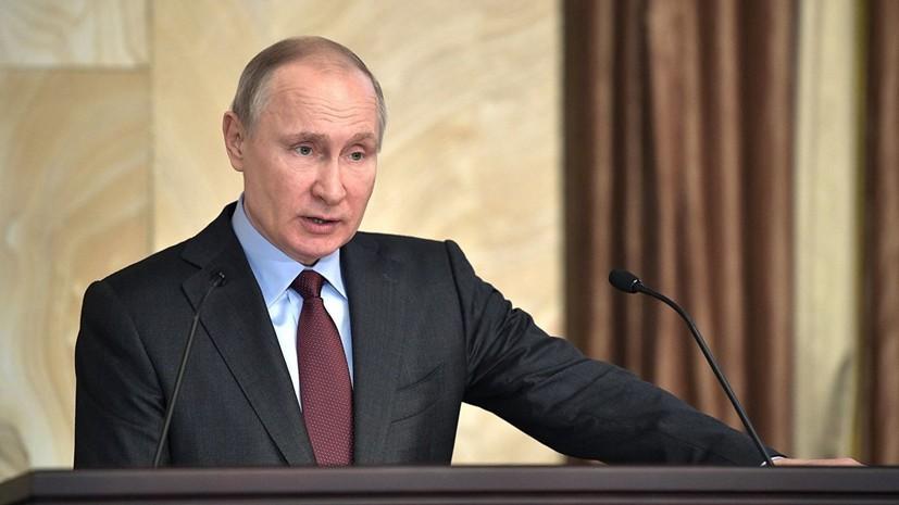Путин примет участие в заседании коллегии ФСБ