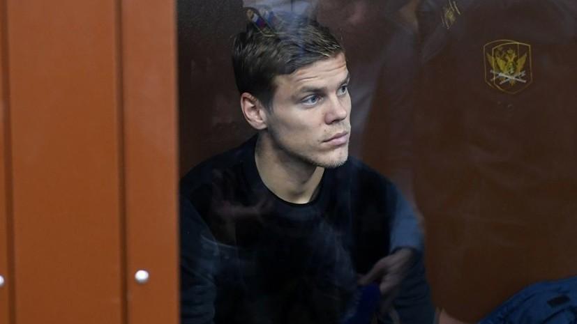 Замглавы ФСИН назвал причину онемения ноги Кокорина
