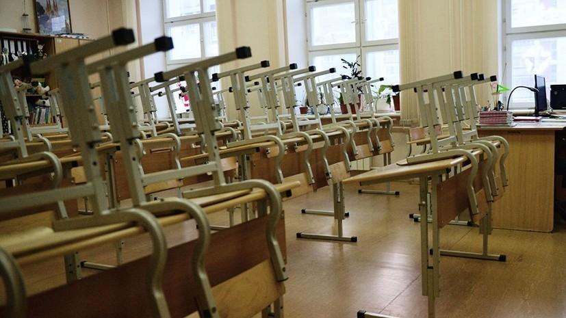 В школе на Кубани рассказали о стрелявшем в сверстников подростке