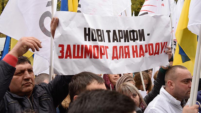 «Найти крайних на местах»: украинский премьер обвинил региональные власти в высоких ценах на газ