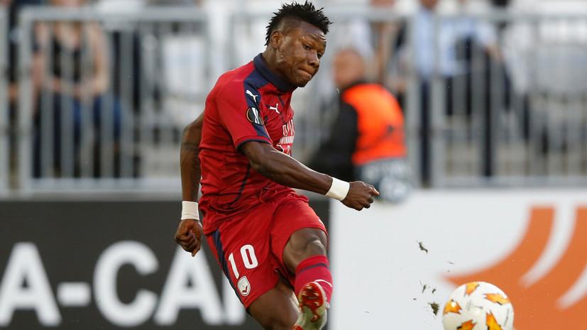 Мать нигерийского футболиста «Бордо» Калу отпущена похитителями на свободу