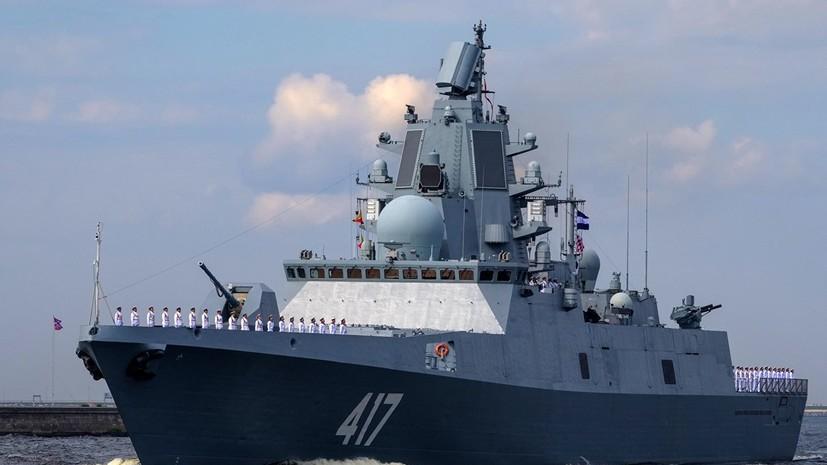 Фрегат с ракетами «Калибр» «Адмирал Горшков» вошёл в Ла-Манш