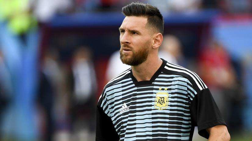 СМИ: В матче с Аргентиной марокканским футболистам запретят грубо играть против Месси и фотографироваться с ним