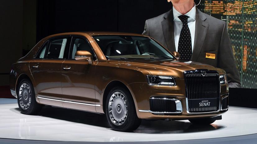 Российские автомобили Aurus представили на Женевском автосалоне