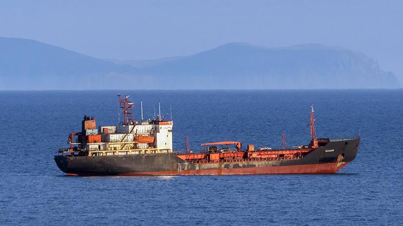 В Южной Корее пятерых российских моряков приговорили к тюремным срокам