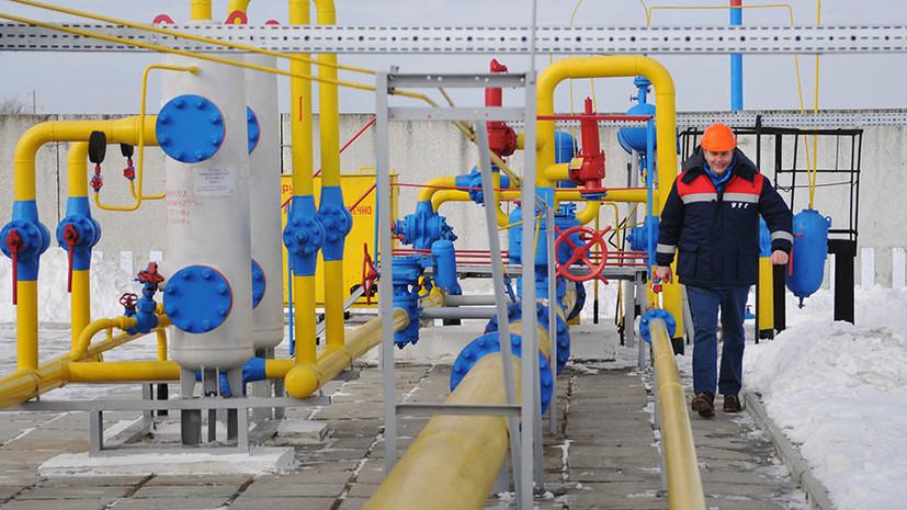 Киев подготовил план на случай провала переговоров с Москвой по газу