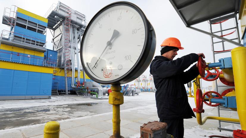 «С помощью США»: на Украине подготовили план на случай провала переговоров с Россией по газу