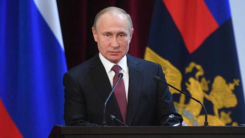 Путин призвал использовать новые методы и формы борьбы с терроризмом