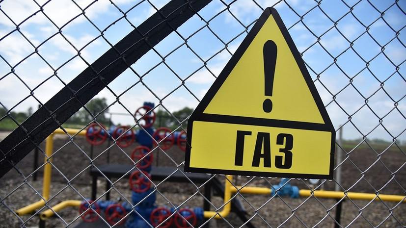 Эксперт объяснил подготовку Украиной плана на случай провала переговоров по газу