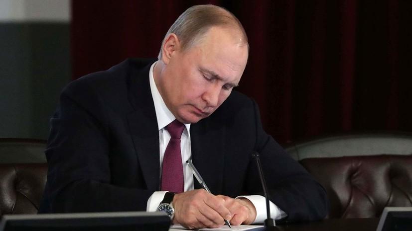 Россия ратифицировала договор с КНДР о выдаче осуждённых преступников