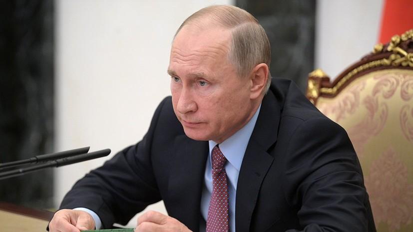 Путин подписал закон о паллиативной помощи