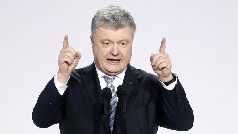 Порошенко подписал закон о допуске иностранных военных для учений