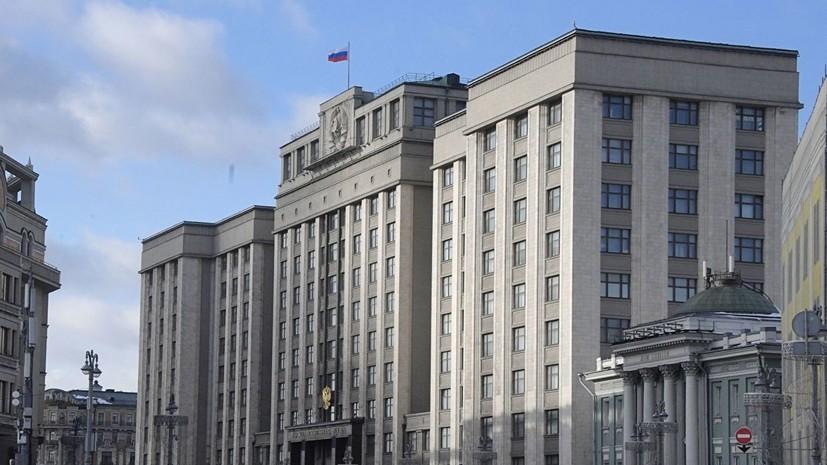 В Госдуме оценили закон о допуске иностранных военных на Украину для учений