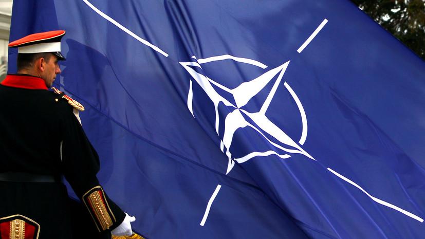Главы МИД НАТО проведут встречу 3—4 апреля в Вашингтоне