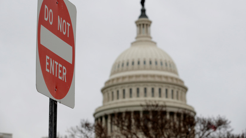 Конгресс США опубликовал проект закона о запрете использования средств в нарушение ДРСМД