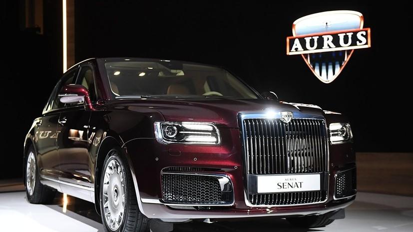 Carscoops: российский Aurus является конкурентом Rolls-Royce