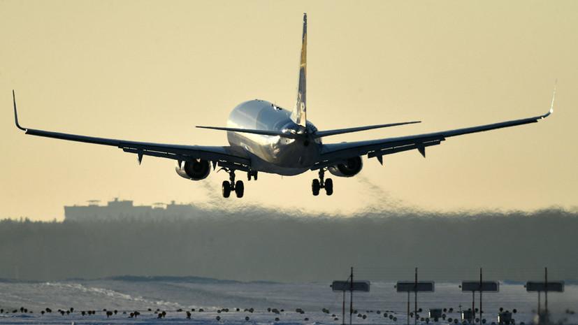 На аэродроме Чукотки самолёт выкатился за пределы ВПП