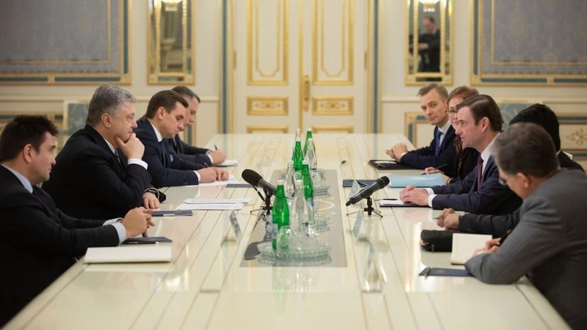 Порошенко обсудил с замгоссекретаря США выборы президента на Украине
