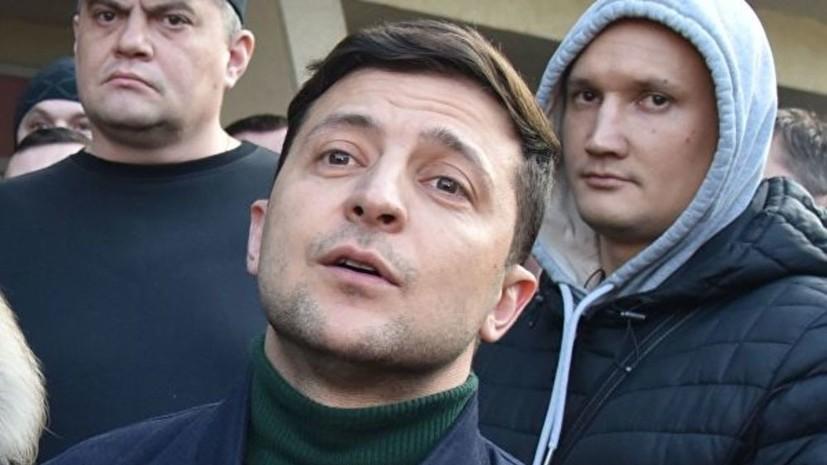 Зеленский заявил о подготовке уголовного дела против него