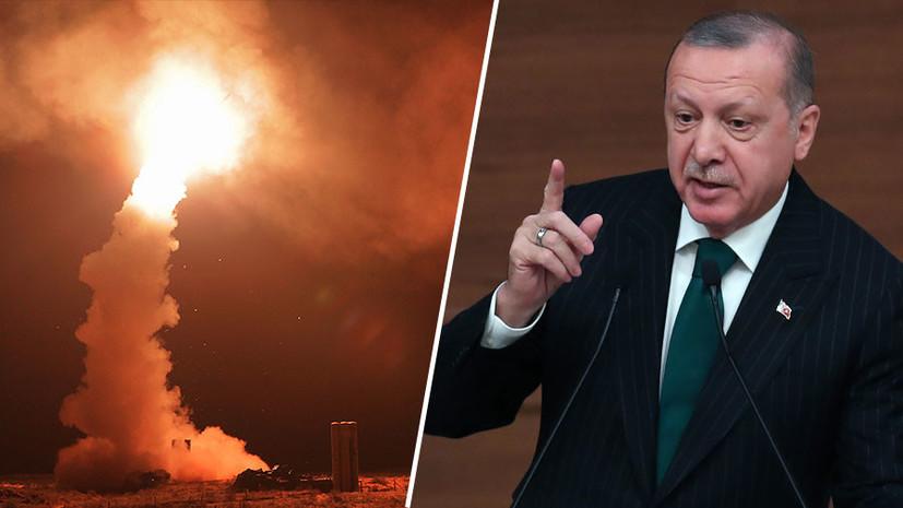 «О повороте назад не может быть и речи»: как Анкара отвечает на попытки США сорвать сделку по поставке Турции С-400