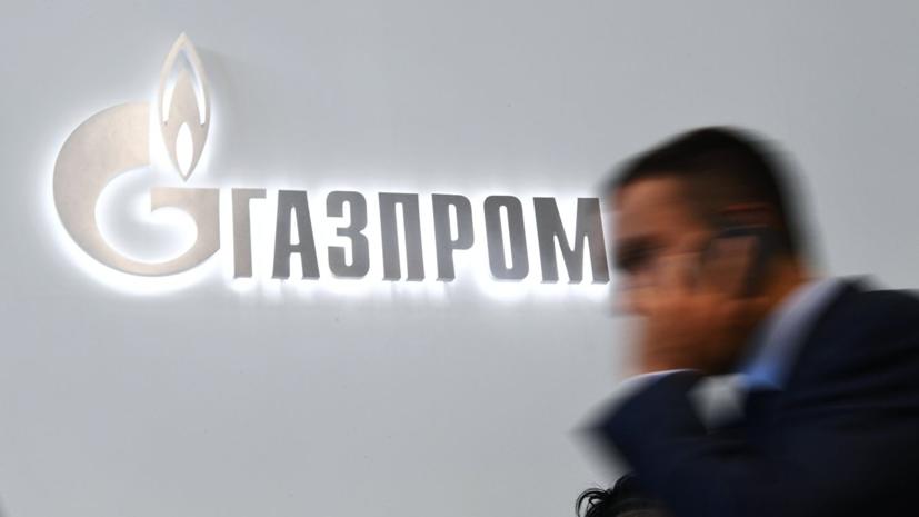 В «Газпроме» отреагировали на слова Прозорова по ситуации с газопроводом в Приозерске