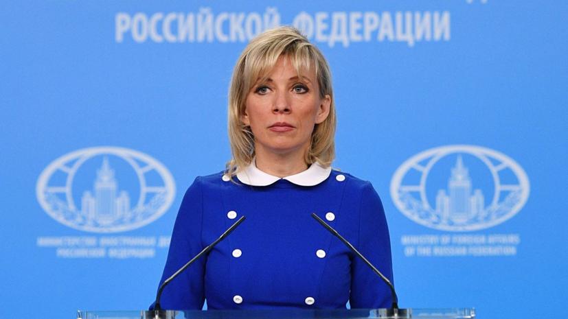 Захарова прокомментировала встречу Хафтара и премьера правительства нацсогласия Ливии