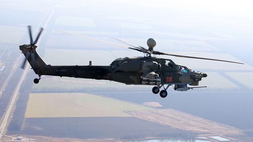 Минобороны России получило семь новых боевых вертолётов