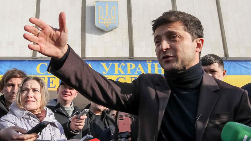 Зеленский рассказал о «давлении» на него в ходе предвыборной кампании