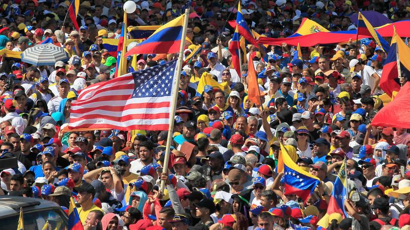 США направили новую партию гуманитарной помощи в Венесуэлу
