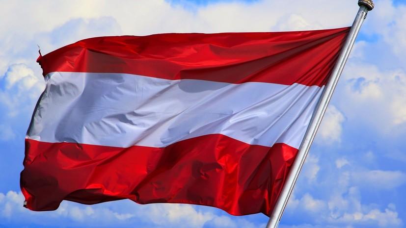Австрия обвинила Украину в цензуре из-за запрета на въезд журналиста