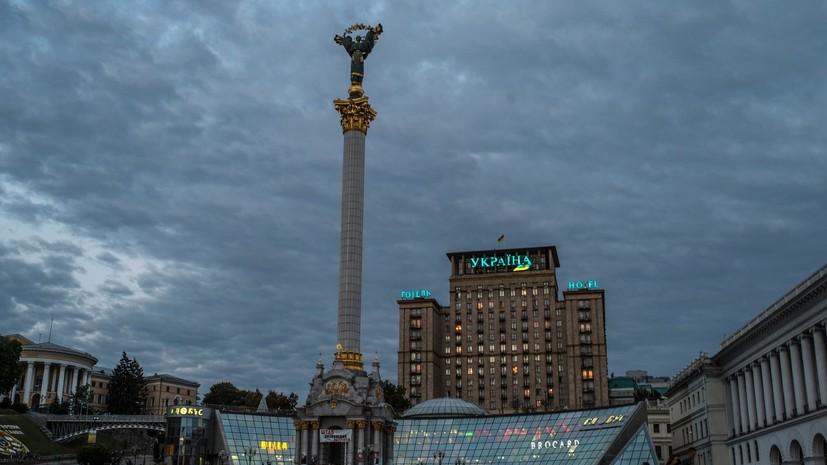 ВАвстрии прокомментировали запрет украинской столицы  на заезд  встрану репортера
