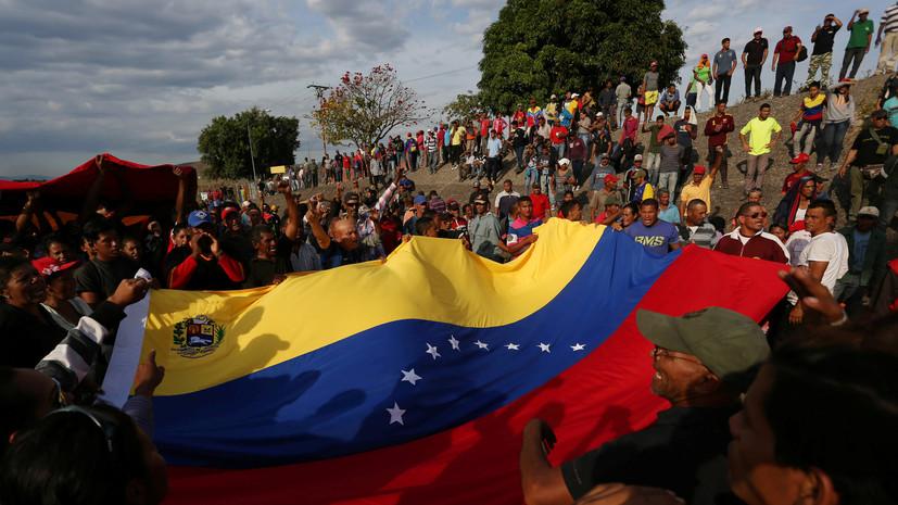Китай призвал другие страны не вмешиваться в дела Венесуэлы