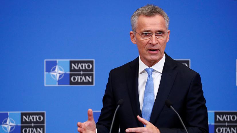 Столтенберг заявил, что расширение НАТО не является провокацией