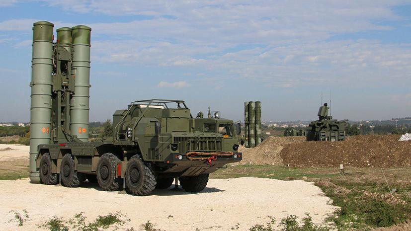 В Турции рассказали, когда в стране начнётся развёртывание С-400