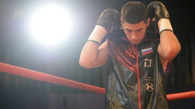 Эксперт считает, что у российского чемпиона мира по боксу Бивола не возникнет проблем при защите титула