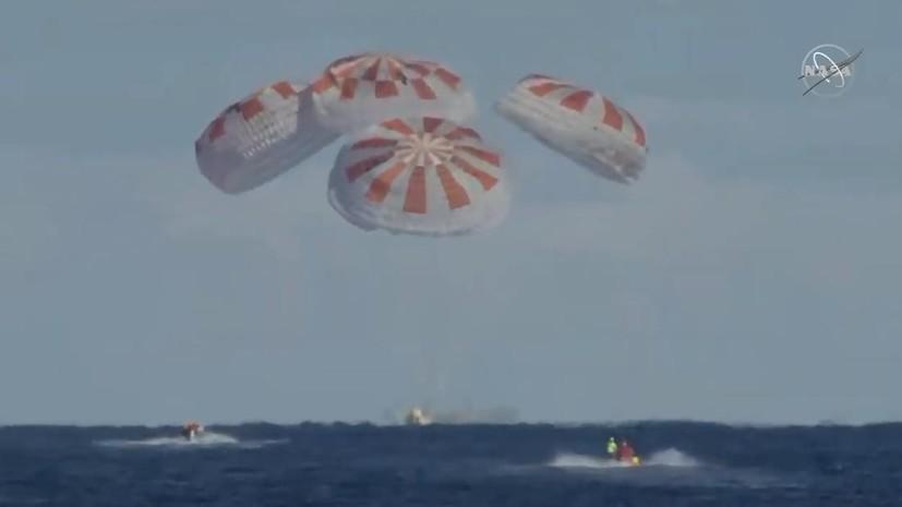 Рогозин поздравил Брайденстайна и Маска с приводнением Dragon 2