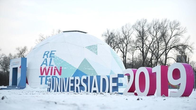 Сборная России досрочно выиграла медальный зачёт Универсиады-2019
