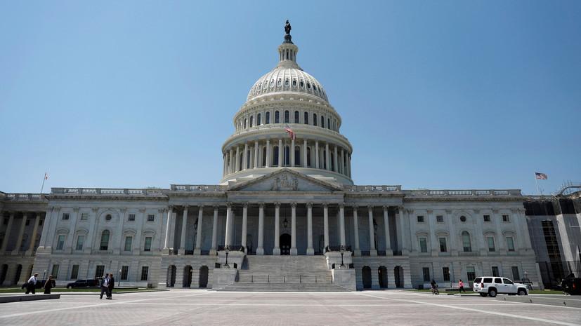 «Провокация для президента»: конгресс США рассмотрит законопроект о запрете признания Крыма российским регионом