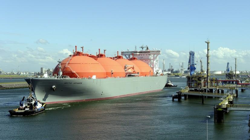 «Политическая игра»: сможет ли Европа перейти на газ из США вместо российского топлива