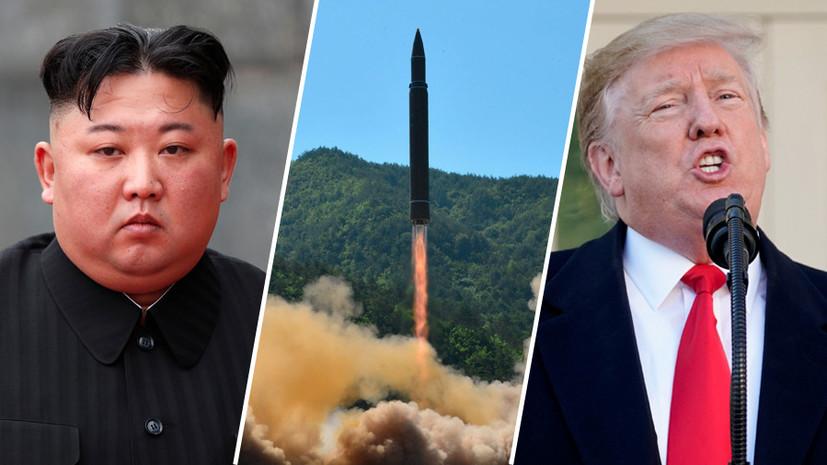 Успеть до конца срока: к чему может привести ужесточение риторики США в отношении КНДР